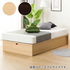 深型大容量跳ね上げ式収納ベッド(縦)