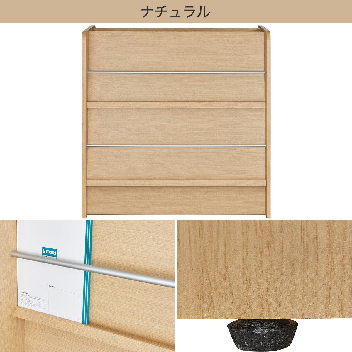 フラワーボックス(FLWR-900-W)ニトリ【配送員設置】【3年保証】