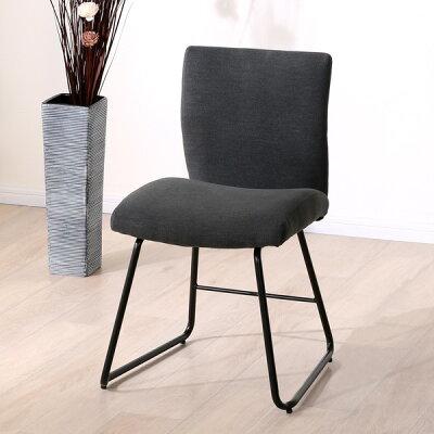 椅子 チェア インテリア 機能 おすすめ リビング ダイニング ニトリ