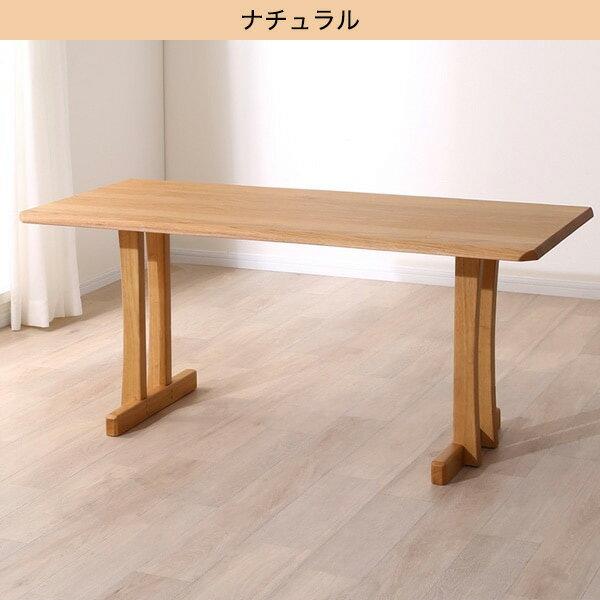 ニトリ『無垢リビングダイニングテーブル(オークエスト15070)』