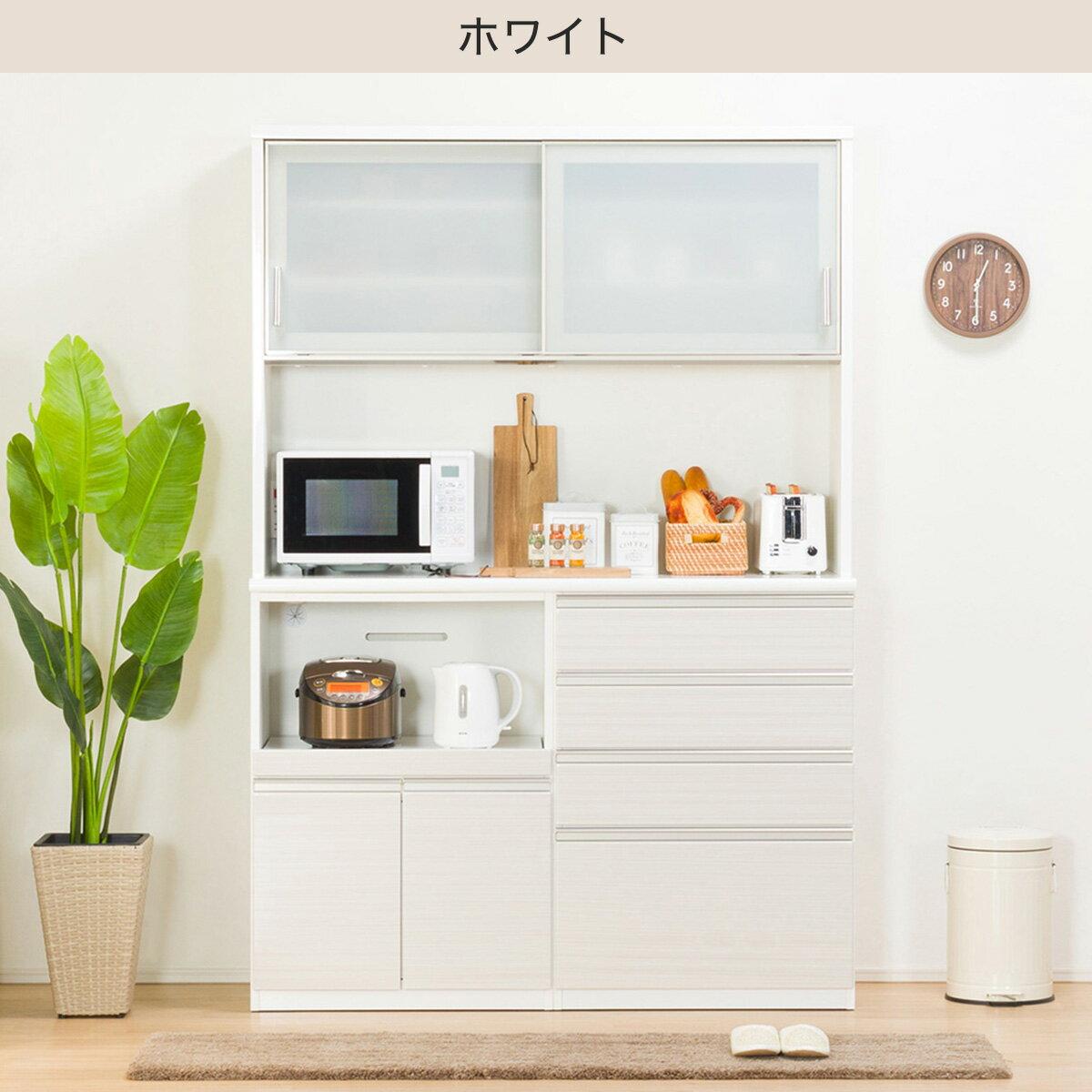 キッチンボード(Nポスティア140KB)ニトリ【配送員設置】【5年保証】