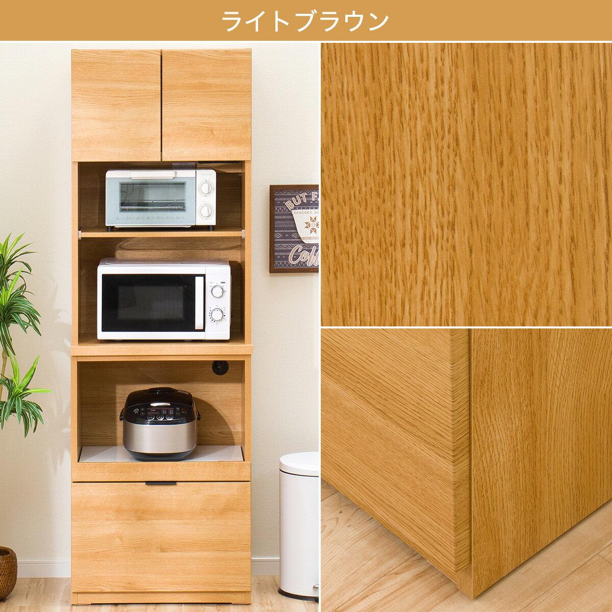 レンジボード(エトナ60RB)ニトリ【配送員設置】【5年保証】