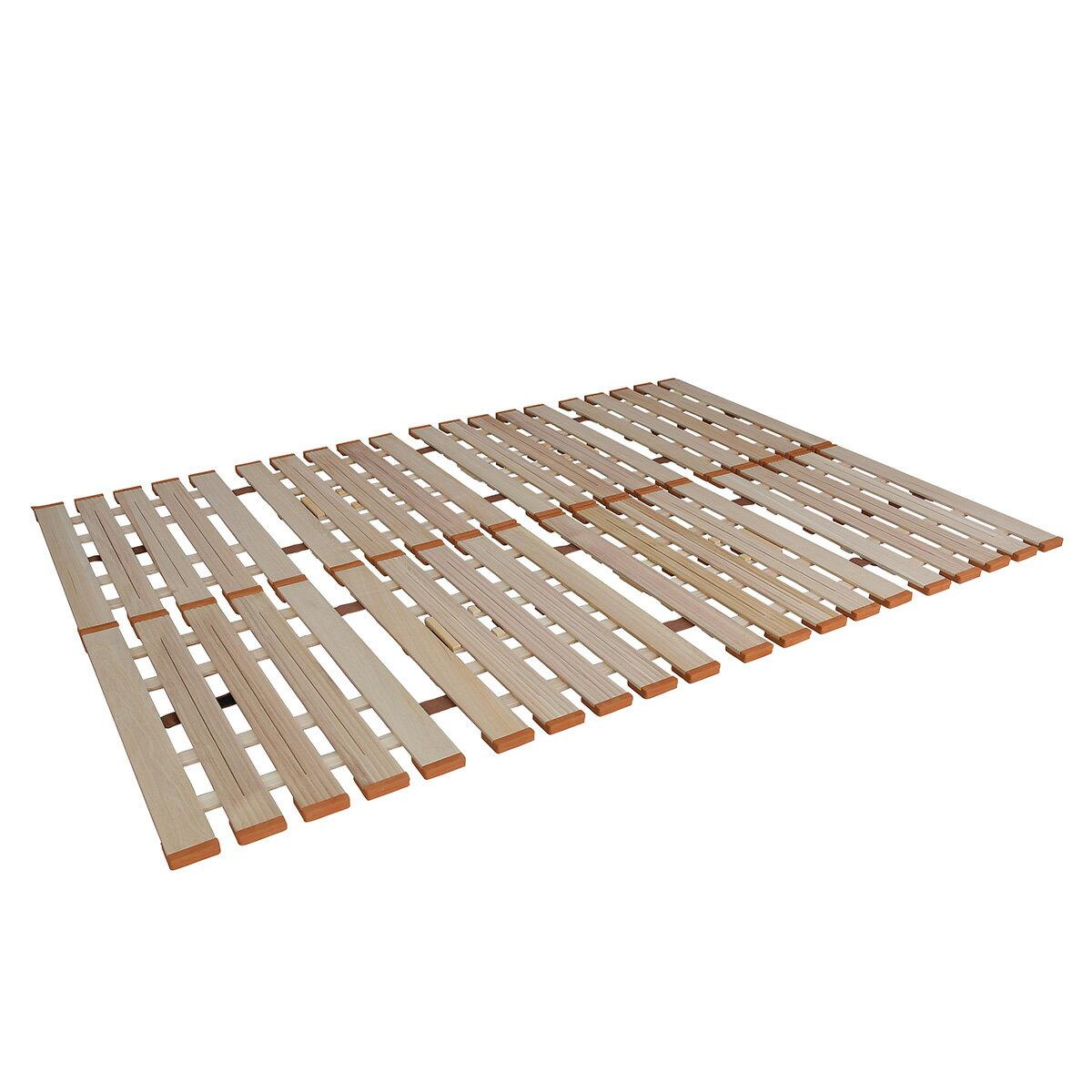 軽量4つ折りすのこベッド(ダブル)ニトリ【送料無料・玄関先迄納品】【1年保証】