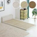 [幅98cm] 棚・コンセント付スノコフロアシングルベッド(S) ベッド ベッドフレーム すのこベッ