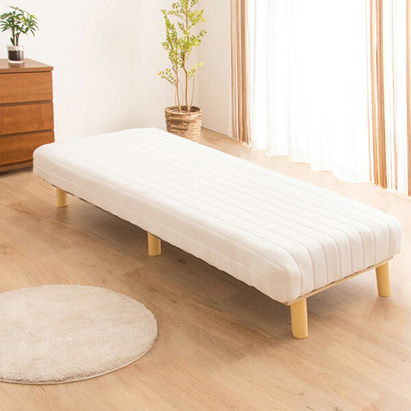 ベッド脚付きマットレスセミシングルシングル一体型マットレス脚付きボンネルコイルマットレス(SS)ポケットコイルシンプルベーシック