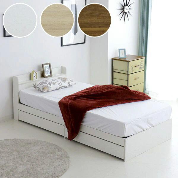 棚・コンセント・引出し付収納シングルベッド(S)ニトリ ・玄関先迄納品  1年保証