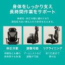 リクライニングワークチェア(フォリスト BK) ニトリ 【玄関先迄納品】 【5年保証】 3