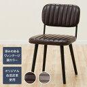 【即納可】今だけピロープレゼント!cuero クエロ BKF Chair + フットレスト SETバタフライチェア スツール(ブラックレザー)フレーム:スチール レザー:ベジタブルタンニンなめし革