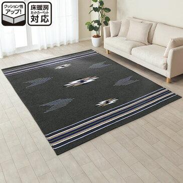 シェニール ジャガード織りラグ(オルテガLN H GY 200X240) ニトリ 【送料無料・玄関先迄納品】