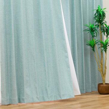 遮光1級・遮熱・遮音カーテン(レーベル ターコイズブルー 150X200X2) ニトリ 【送料無料・玄関先迄納品】