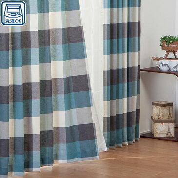 既製カーテン(スバルト ターコイズブルー 100X140X2) ニトリ 【玄関先迄納品】