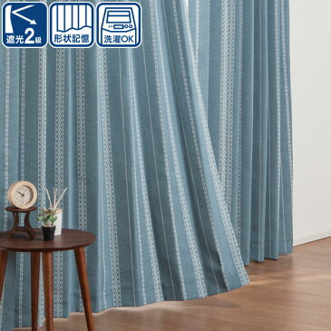遮光2級カーテン(レユール ターコイズブルー 100X178X2) ニトリ 【玄関先迄納品】