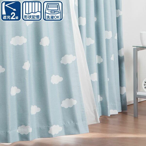 遮光2級カーテン(ルーボ ブルー 100X110X2) ニトリ 【玄関先迄納品】 〔合計金額11000円以上送料無料対象商品〕