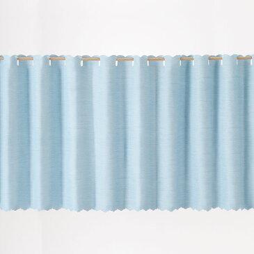 撥水・遮光 カフェカーテン(リペルTBL 135X90) ニトリ 【玄関先迄納品】