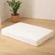 通気の良い固綿3つ折りマットレス シングル(ツウキノヨイカタワタ2 S)
