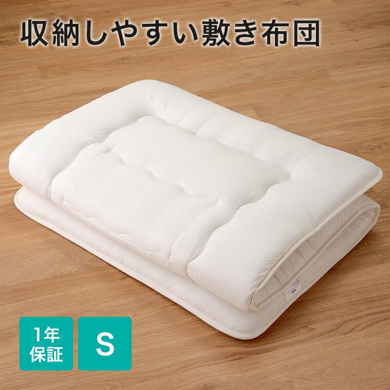 https://thumbnail.image.rakuten.co.jp/@0_mall/nitori/cabinet/75433/7543381_page1_01.jpg