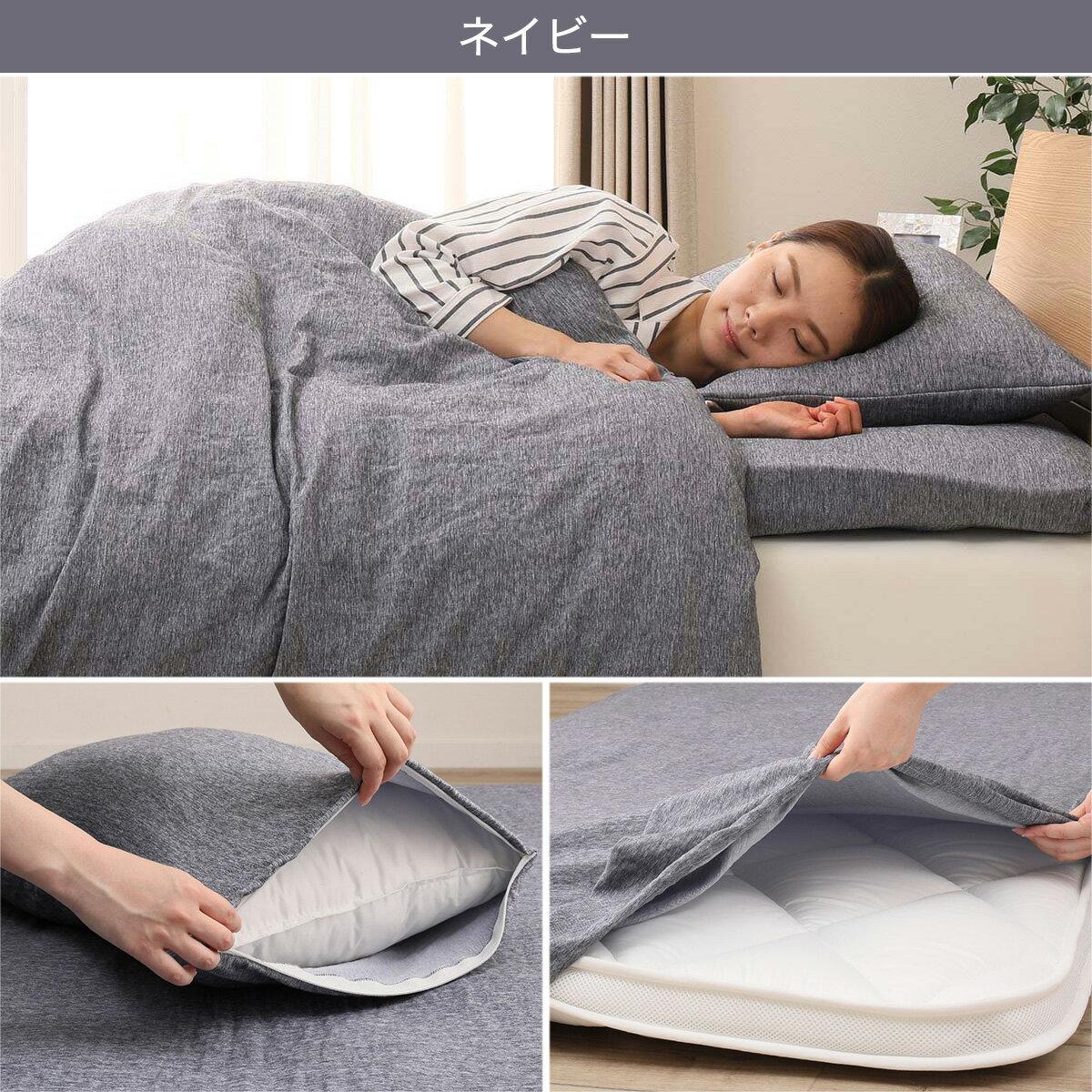 ニトリ『温度調整寝具6点セット』