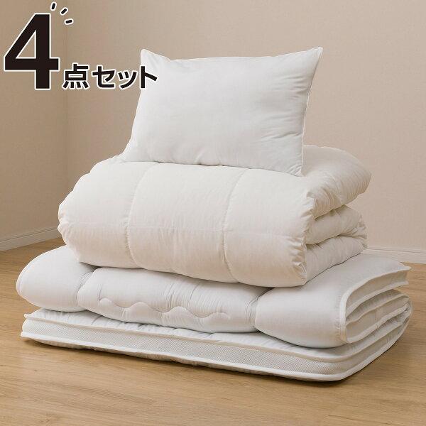 2枚合わせ羽毛&防ダニ加工寝具4点セットふとん用シングルニトリ ・玄関先迄納品  1年保証