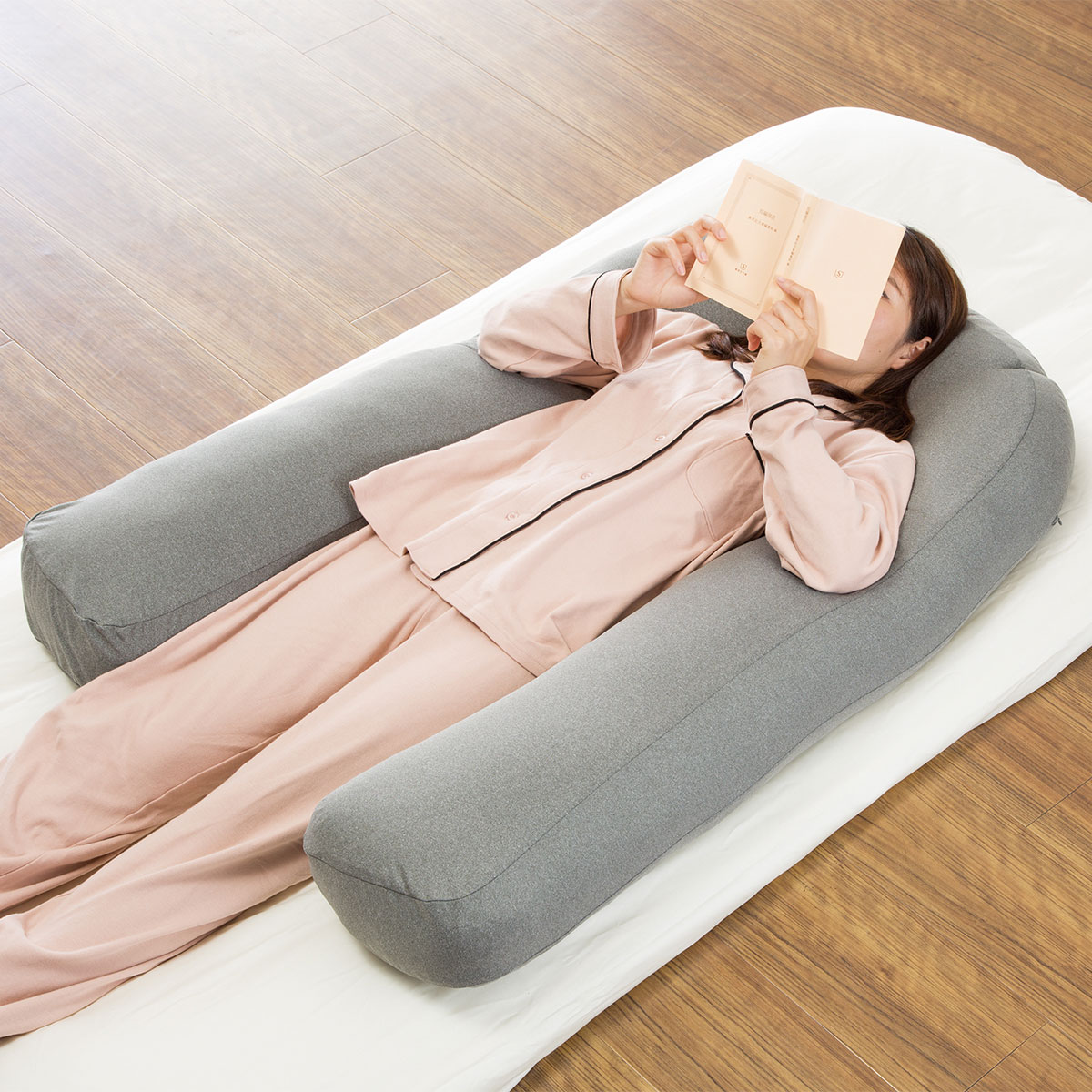 ニトリ『U型ボリューム抱き枕』