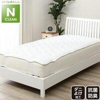 抗菌防臭 ダニよけベッドパッド (タキノウ Nクリーン)