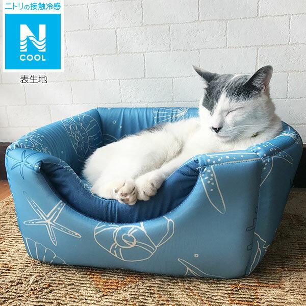 犬・猫用ペットベッド(NクールH キューブ)