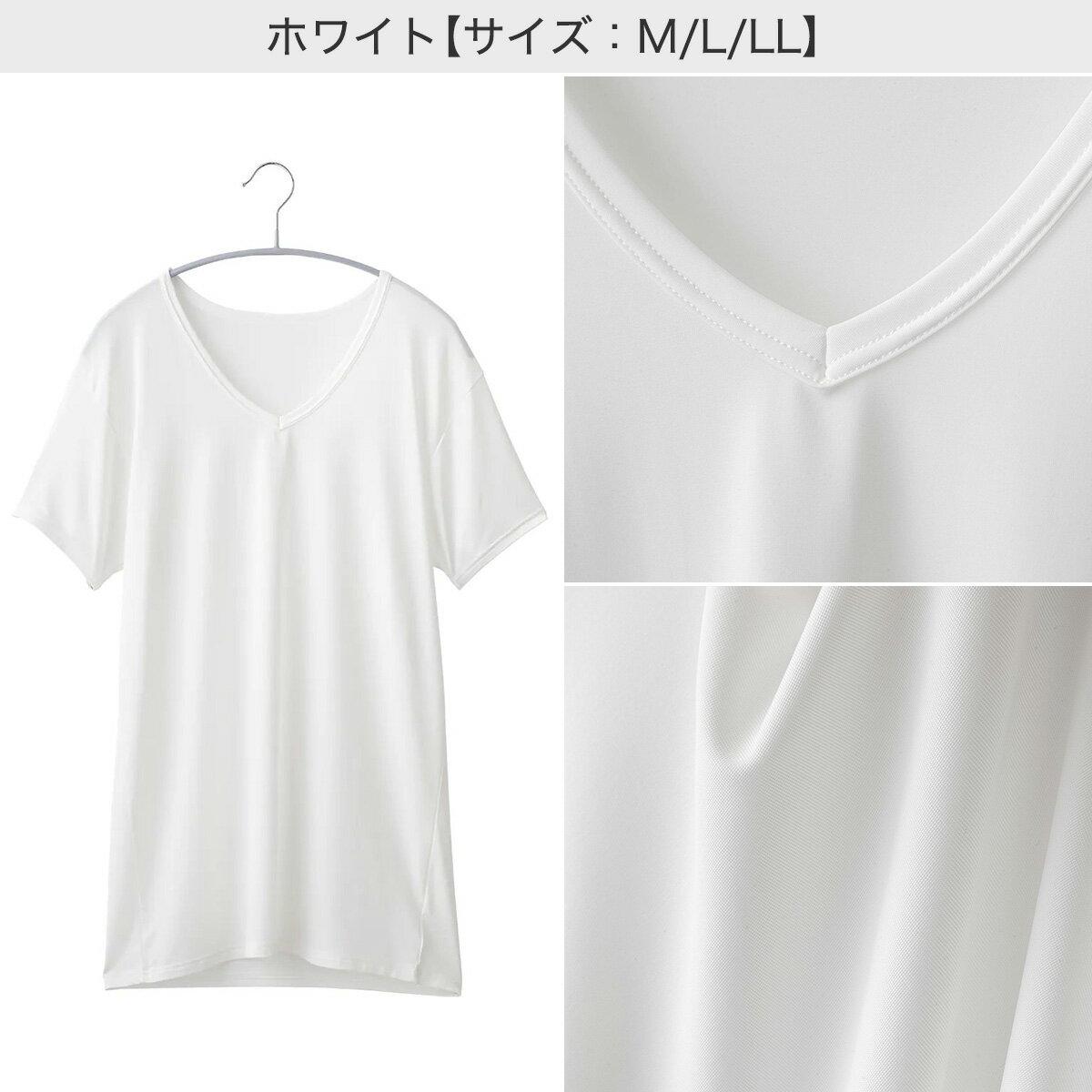 メンズTシャツ(デオドラi-n)ニトリ【玄関先迄納品】【1年保証】〔合計金額11000円以上送料無料対象商品〕