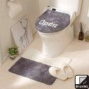 洗浄・暖房便座用洋式トイレ2点セット(オペン トクシュ) ニトリ 【玄関先迄納品】