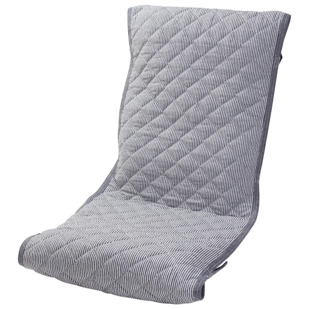 ニトリ『座椅子パッド(ジェノアヒッコリー)(7810643)』