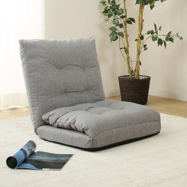 座面がのばせる座椅子(ベルラ)ニトリ 玄関先迄納品 座イスリクライニング