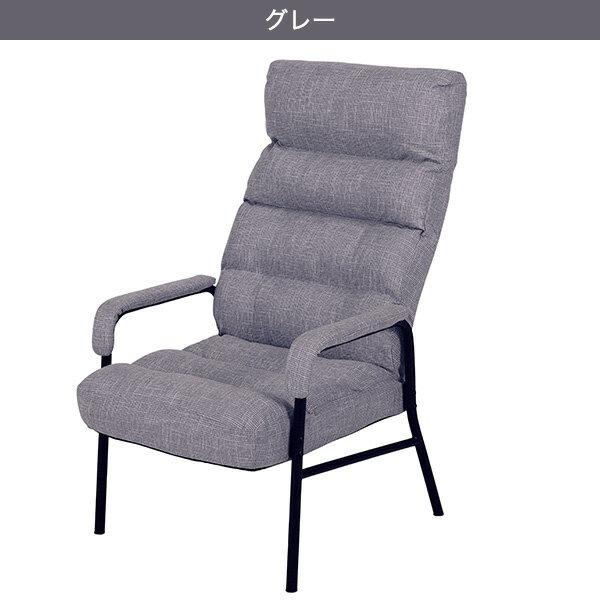 ひじ付きパイプ高座椅子(レイ)ニトリ【送料無料・玄関先迄納品】【1年保証】