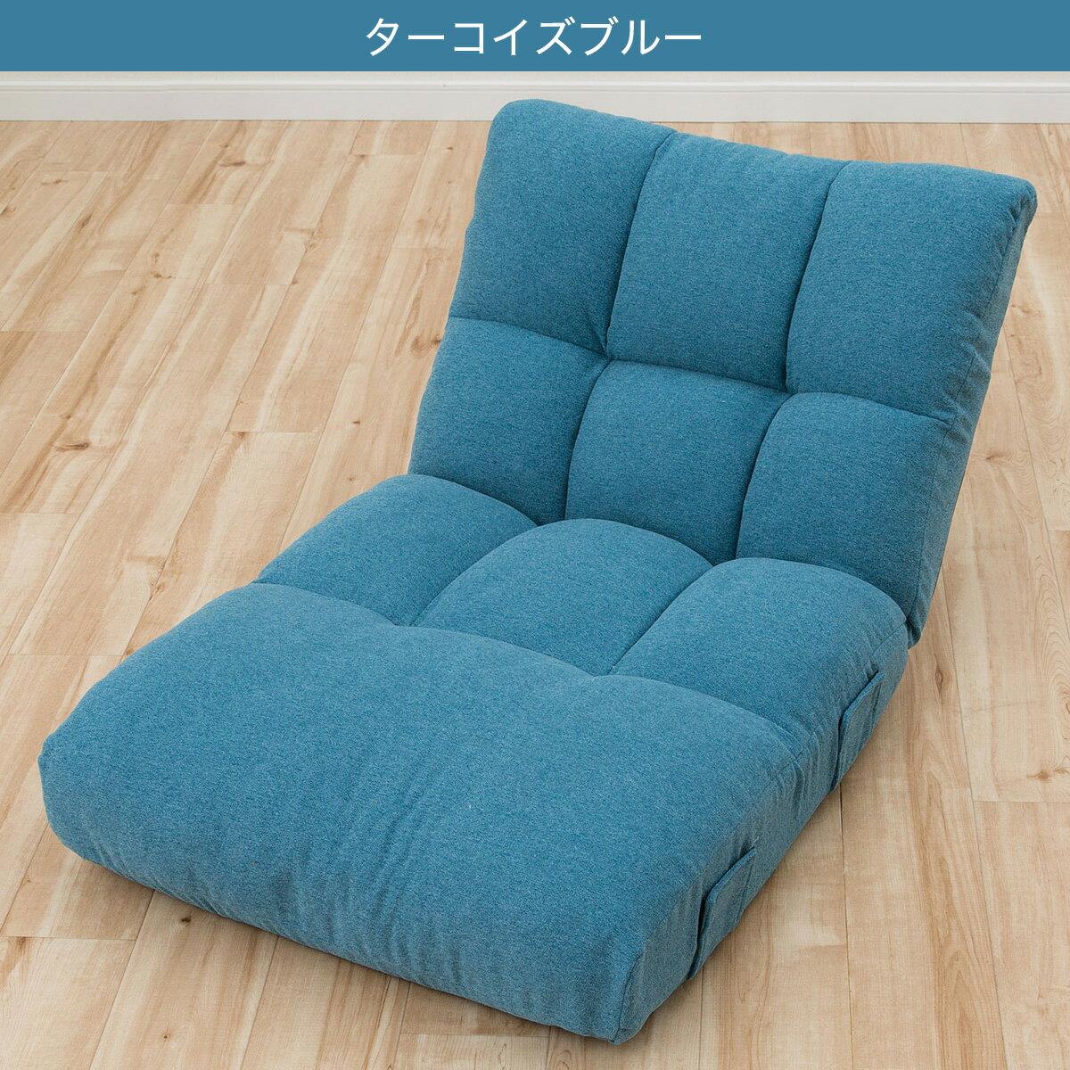 ニトリ『つながるポケットコイル座椅子(レガ)』