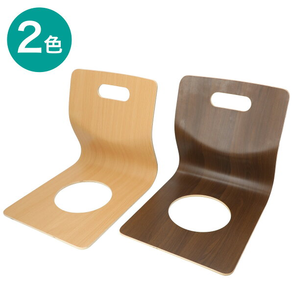 木製座椅子(リンO)ニトリ 玄関先迄納品  1年保証 〔合計金額11000円以上対象商品〕