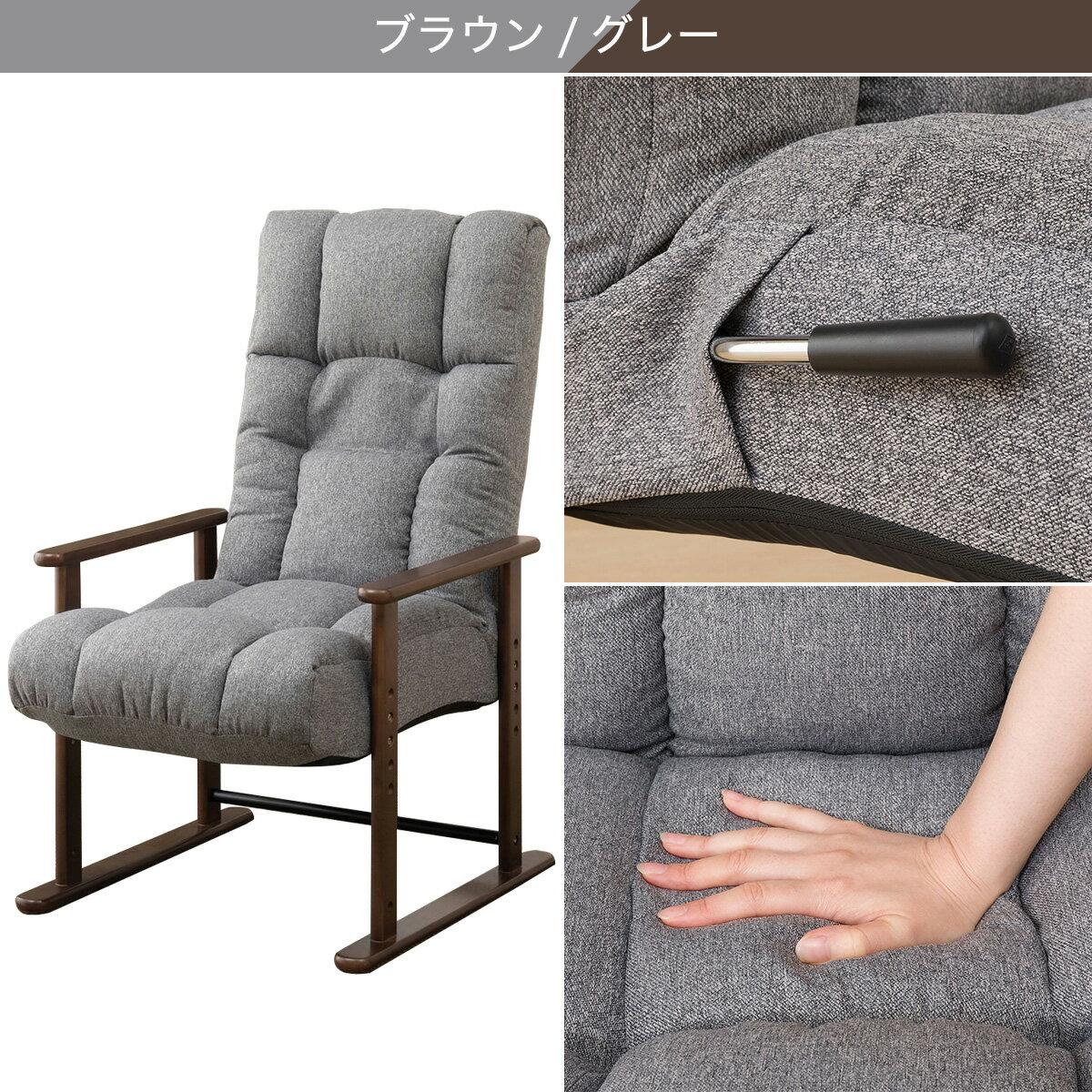 ニトリ『高座椅子ハイタイプ(Hオルガン3)』