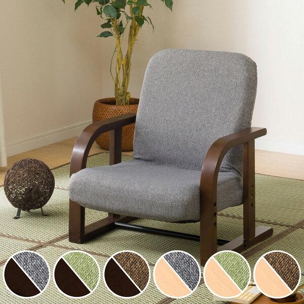 高座椅子ロータイプ(Lハープ3)ニトリ 玄関先迄納品  1年保証 〔合計金額11000円以上対象商品〕