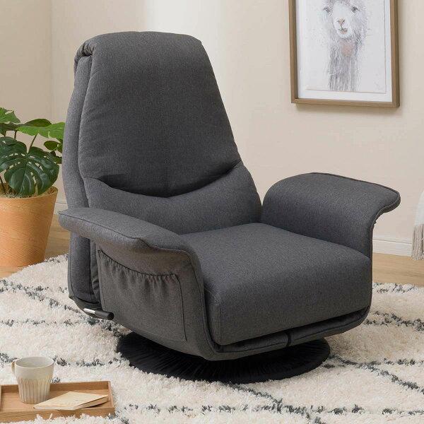 低反発ボリュームシート回転座椅子(NレストDGY)ニトリ 玄関先迄納品  1年保証