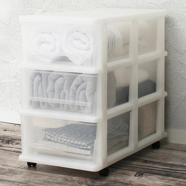 衣装ケース押入れ収納ケース引き出し3段プラスチック押入れ収納ケースFD(3段1列)シンプルベーシックホワイト収納ケース衣類ケース