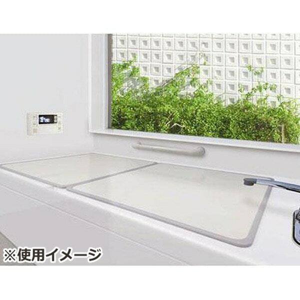 組み合わせ風呂フタ2枚組(L-15)ニトリ【送料無料・玄関先迄納品】