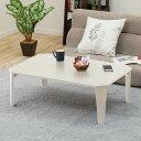 折りたたみローテーブル(ST3-9060 ホワイトウォッシュ) ニトリ 【玄関先迄納品】