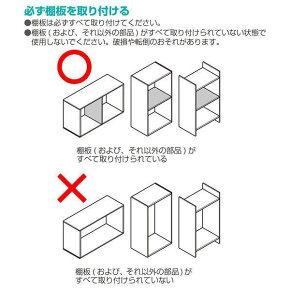 カラーボックスカラボワイド2段(WH)ニトリ【送料有料・玄関先迄納品】【1年保証】