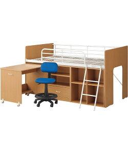 キッズルーム定番人気のシステムベッド。ベッドの下に全て収まる省スペースさと使いやすさが自...