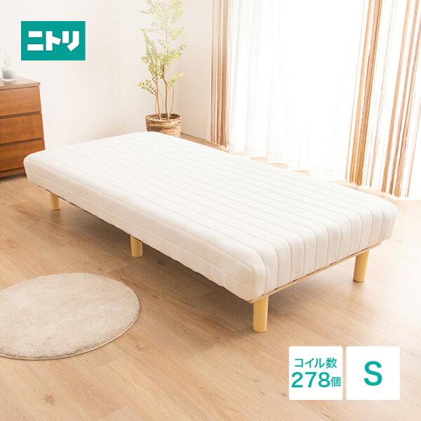 ベッド脚付きマットレスシングルマットレス付き脚付きボンネルコイルマットレス(S)ボンネルコイル97×195×38cmホワイトシン
