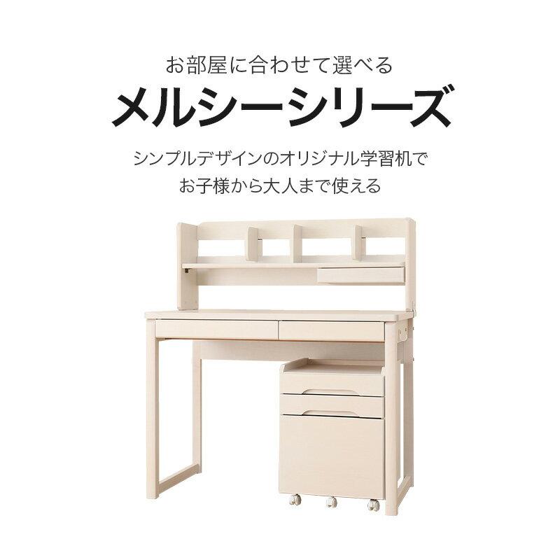 ロータイプデスク(メルシーRWW)ニトリ【配送員設置】【5年保証】