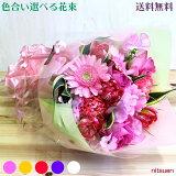 ご希望の色合いの花束
