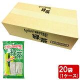 【ニットーリレー】ペットボトルでつくる緑茶(12g×3本入)×20袋(1ケース)