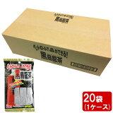 【ニットーリレー】ペットボトルでつくる黒ウーロン茶(12g×3本入)×20袋(1ケース)