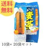 【ニットーリレー】ペットボトルでつくるあらびき麦茶15g×10本20袋(1ケース