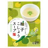 【ニットーリレー】柚子こしょうスープ8.5g×6P