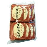 【ニットーリレー】徳用黒糖しょうが湯18g×30袋【12】