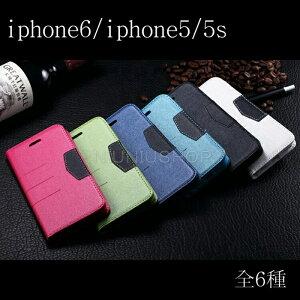 iPhone6先行予約販売!【レビューを書いて、メール便送料無料】【iPhone6 4.7 インチ】/iPhone...