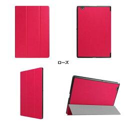 XperiaZ4TabletケースタブレットカバーレザーケースカバーエクスペリアタブレットカバーXperiaZ4SO-05GSOT31wi-fiモデル対応